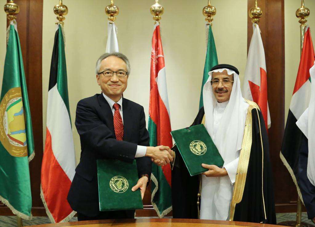 The GCC Patent Office and Japan Patent Office Sign a Memorandum of Cooperation