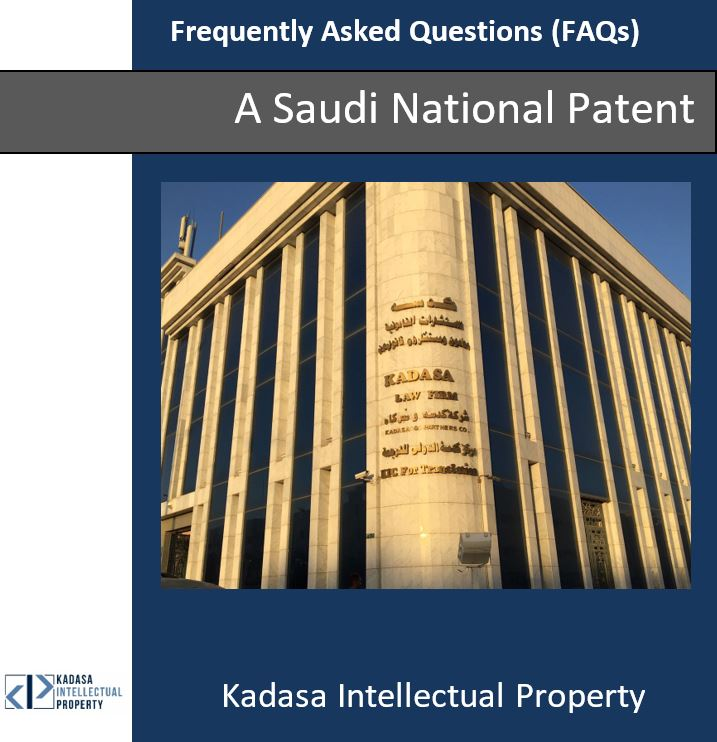 A Saudi National Patent