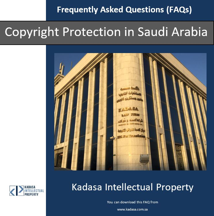 Copyright Protection in Saudi Arabia