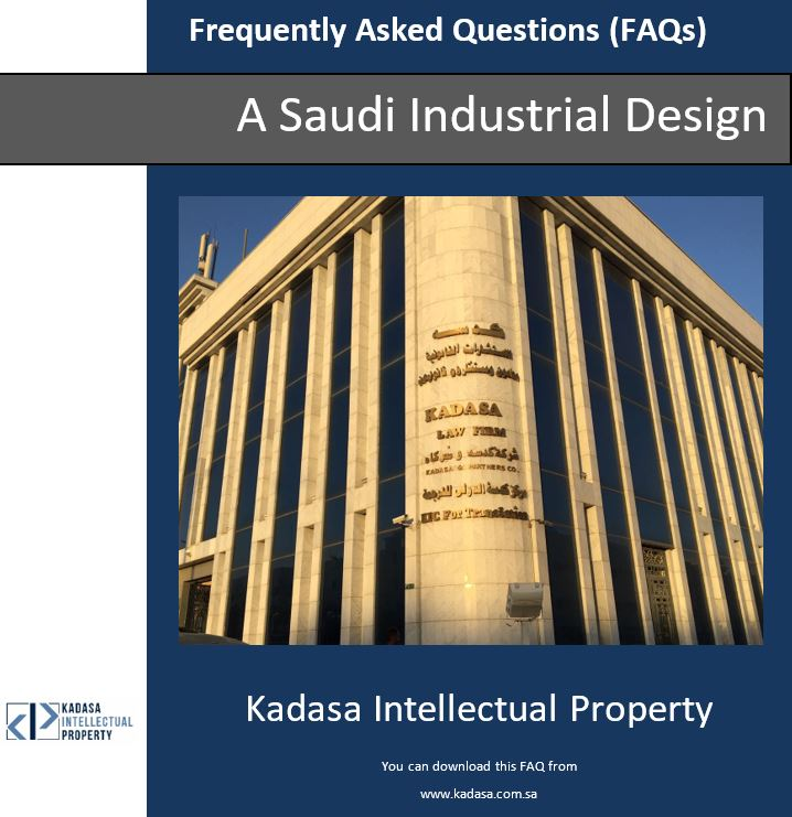 A Saudi Industrial Design