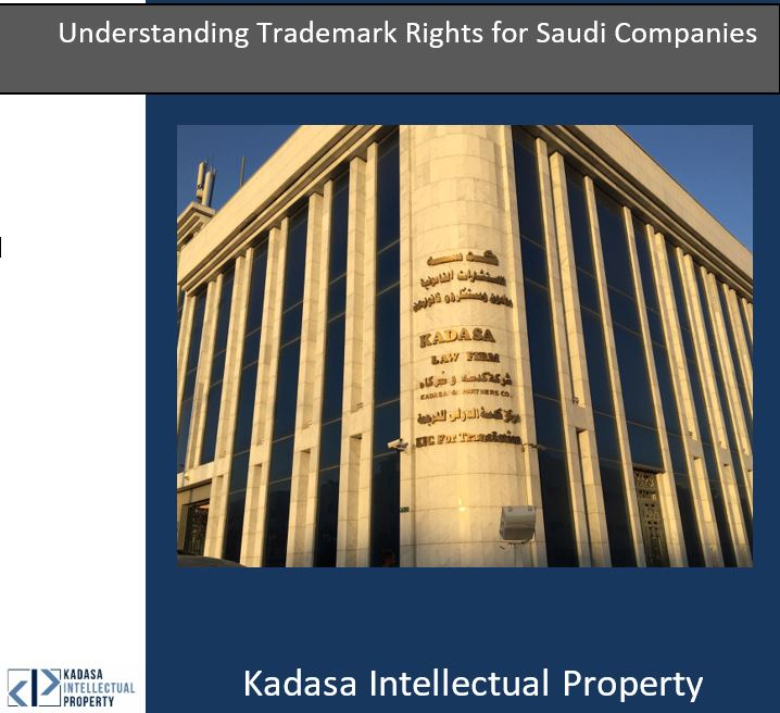 Understanding Trademark Rights for Saudi Companies